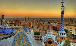 Barcelona - Katalonien